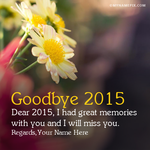 Goodbye 2016 Wishes With Name