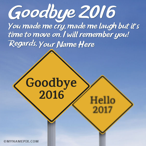 Goodbye 2016 Hello 2017 Wishes