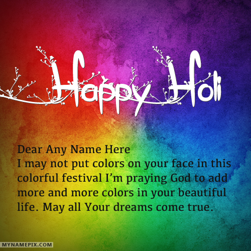 Happy holi greetings with name m4hsunfo
