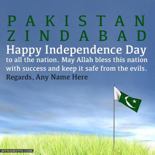 Happy Independence Day Pakistan Wishes With Name