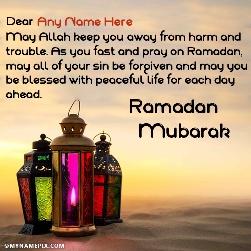 Happy Ramzan Mubarak Quotes With Name