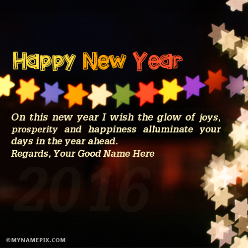 Happy New Year Quotes With Name